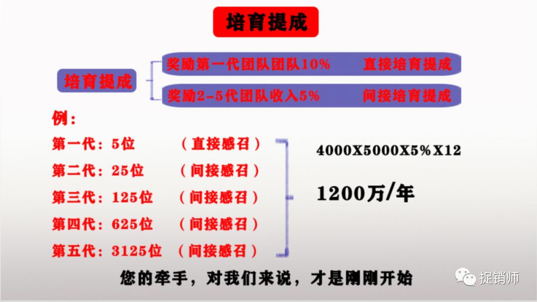 微信图片_20200419150449.png