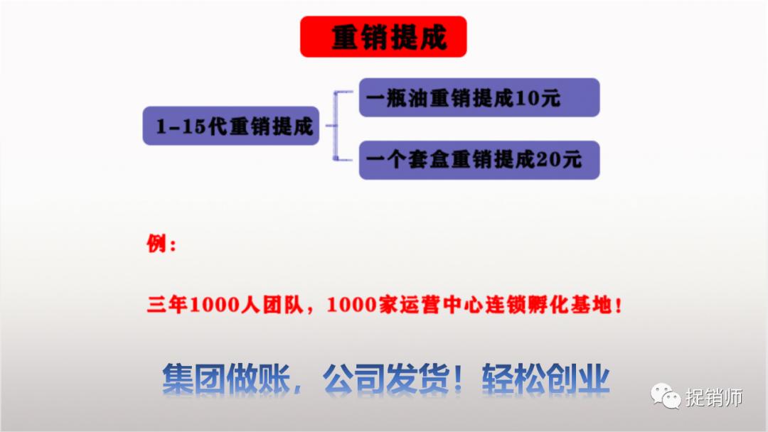 微信图片_20200419150512.png