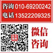 微信图片_20200430145750.png